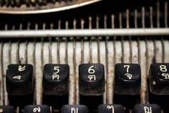 typwriter键盘  免版税库存照片