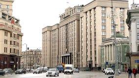Typy Moskwa budynki i ulicy zbiory
