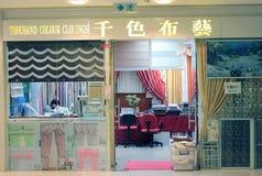 Tysiąc Colour Clothings sklepów w Hong kong Obrazy Stock