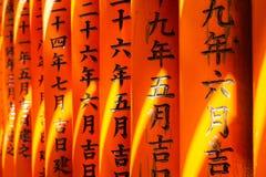 Tysiące torii bramy w Kyoto, Japonia Fotografia Royalty Free