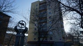 Tyst cove vladivostok Primorye Ryssland Arkivbilder