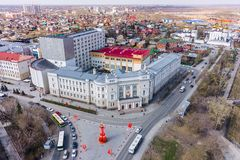 Tyumen architectural and construction university. Tyumen, Russia - April 30, 2015: Aerial view onto Tyumen state architectural and construction university stock photography