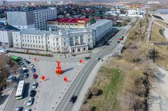 Tyumen architectural and construction university Royalty Free Stock Images