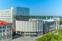 Tyumen architectural and construction university Royalty Free Stock Photography