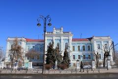 Tyumen Byggnaden av Tyumen den statliga jordbruks- akademin siberia Ryssland Royaltyfri Fotografi