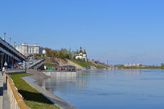 The Tyumen industrial university near the embankment in Tyumen, Royalty Free Stock Photo
