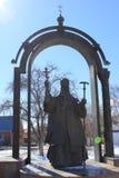 Tyumen Monument zu Stadt-Filofey Leshchinskiy Russe Sibirien stockfotos