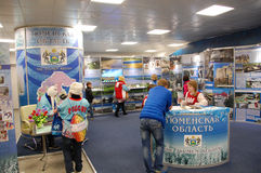 Tyumen region exhibition stand Royalty Free Stock Photo
