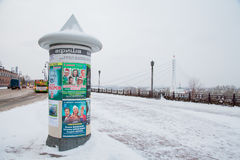 Tyumen Rosja, Listopad, - 05 2016: Zima krajobraz z poczta Obrazy Royalty Free