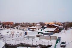 Tyumen Rosja, Listopad, - 05 2016: Zima wiejski krajobraz z Zdjęcia Royalty Free
