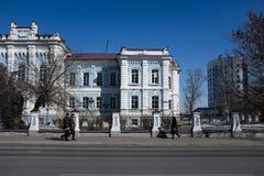 Tyumen Rosja, Marzec 24 2017, - Twierdzi agrarnego uniwersyteta Północna Urals Tyumen poprzednia rolnicza akademia _ zdjęcie stock
