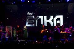 Tyumen, Rosja, na Marzec 25, 2018: Piosenkarza ` jedliny ` wykonuje przy koncertem Fotografia Royalty Free