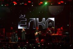 Tyumen, Rosja, na Marzec 25, 2018: Piosenkarza ` jedliny ` wykonuje przy koncertem Zdjęcie Stock