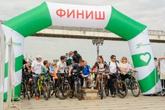 Sportsmen race on bicycles. Tyumen. Russia Royalty Free Stock Image