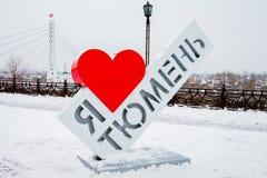 Tyumen, Russia - November 05.2016: Art-object on quay Stock Photos