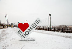 Tyumen, Russia - November 05.2016: Art-object on quay Stock Image
