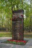 TYUMEN, RUSSIE - 9 MAI 2019 : Signe commémoratif image libre de droits