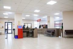 Tyumen, Russland - 5. November 2016: Hall eines verbessernden Komplexes Lizenzfreies Stockfoto