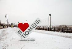 Tyumen, Russland - 5. November 2016: Kunst-Gegenstand auf Kai Stockbild