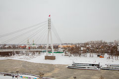 Tyumen, Russland - 5. November 2016: Winterlandschaft mit gefrorenem Lizenzfreie Stockbilder