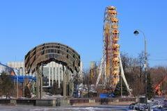 Tyumen-Stadt und Russe Sibirien Sonnenaufgang am Vergnügungspark lizenzfreies stockbild