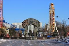 Tyumen-Stadt und Russe Sibirien Sonnenaufgang am Vergnügungspark stockfoto