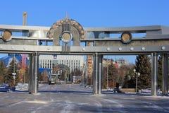 Tyumen-Stadt und Russe Sibirien Sonnenaufgang am Vergnügungspark stockbild