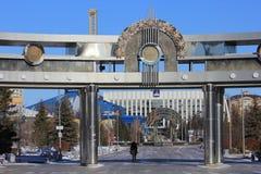 Tyumen-Stadt und Russe Sibirien Sonnenaufgang am Vergnügungspark stockbilder