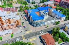 Tyumen state university - building No. 11 and Stock Photos