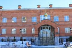 Tyumen Tyumen ortodox religiös skola Ryss Sibirien Arkivfoton