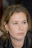 Tzipi Livni Royalty Free Stock Image