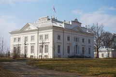 UÅ ¾ utrakis rezydencja ziemska Obrazy Royalty Free