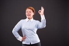Uśmiechnięty businesslady Zdjęcia Stock