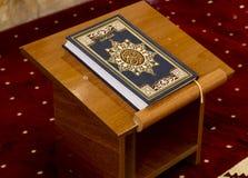 Uświęcony koranu… przewdonik dla muzułmanina żywego obraz royalty free