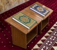 Uświęcony koranu… przewdonik dla muzułmanina żywego zdjęcia royalty free