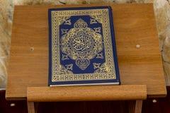 Uświęcony koranu… przewdonik dla muzułmanina żywego obrazy stock