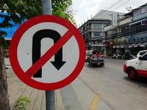 U字型转向标志不在边路 库存图片