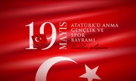 ` u Anma Genclik VE Spor Bayrami de Ataturk de 19 mayis ilustración del vector