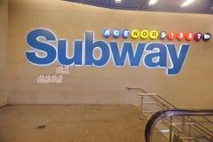 U-Bahn-Eingang im Times Square Lizenzfreies Stockbild