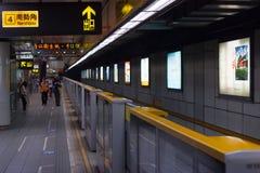 U-Bahn MRT in zum Stehen kommendem Taipeh stockfotografie