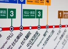 U-Bahn-Plan lizenzfreies stockbild