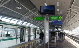 U-Bahnautos in einer Station in Sofia, Bulgarien am 2. April 2015 Stockfotografie