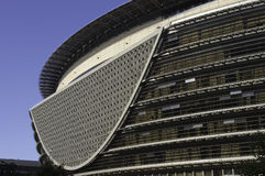 U-curved building architecture Royalty Free Stock Images