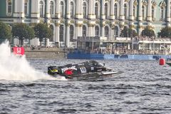 U.I.M. F1 H2O World Championship Stock Photos