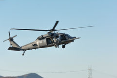 U.S. Army Sikorsky UH-60 Black Hawk helicopter Stock Image
