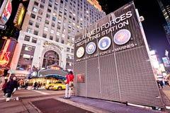 U.S. Bewaffnete Kräfte-Rekrutierung-Station in New York Lizenzfreie Stockbilder