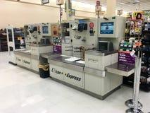 U-Scan Express Self Checkout Machine Royalty Free Stock Image