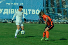 U-19. Shakhtar vs. Real Madrid. UEFA Champions league Royalty Free Stock Images