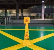 u. x22; Vorsicht nasses floor& x22; Zeichen Stockbild