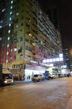 Użycie budynek w Hong Kong Zdjęcia Royalty Free